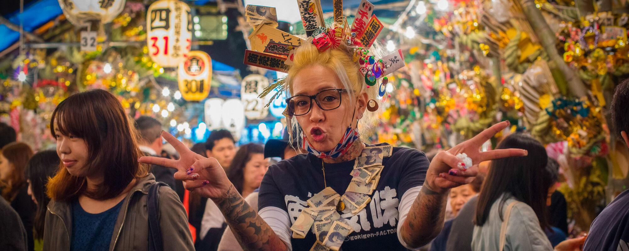 <br>Japan