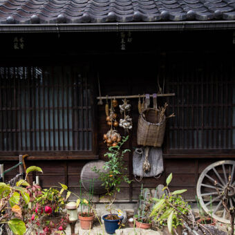 Japan holidays off the beaten track