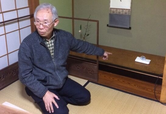 Visit a typical Japanese home in Kanazawa