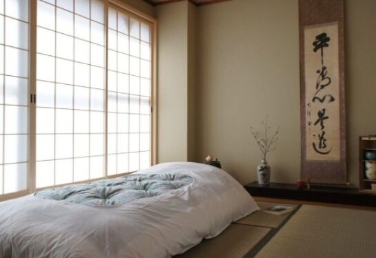 Relax in a private holiday home in Kyoto
