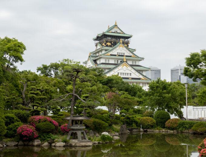 Japan - A Family Adventure
