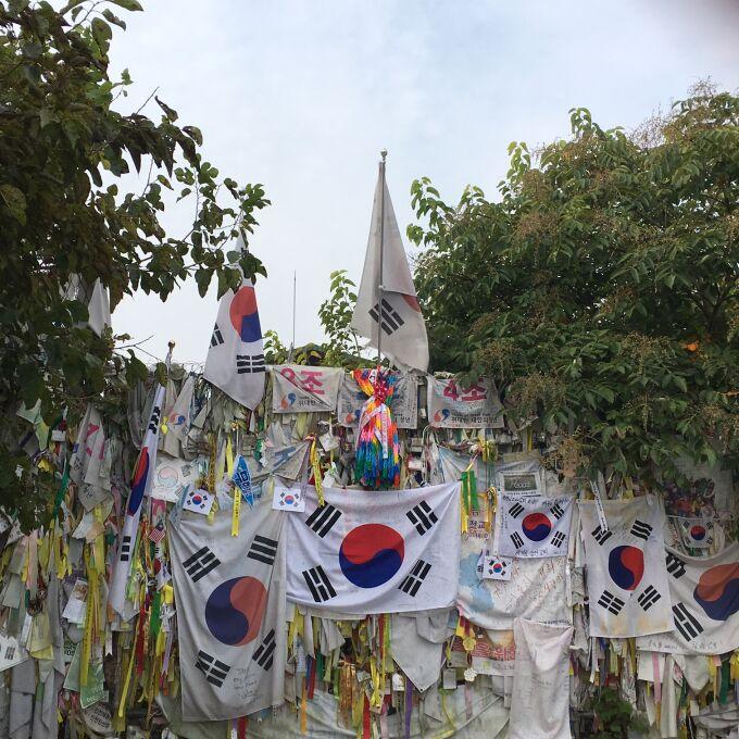 Visit the Korean Demilitarized Zone