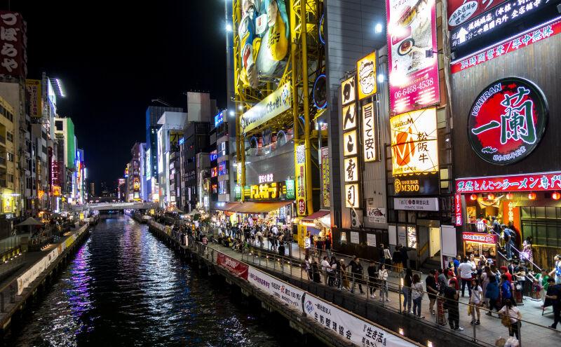 osaka japan holidays