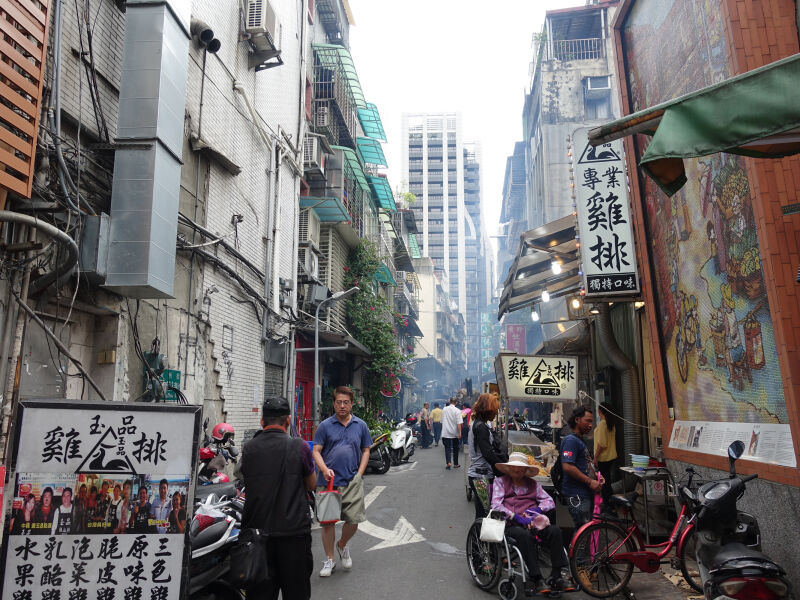 Read about Taiwan on our blog