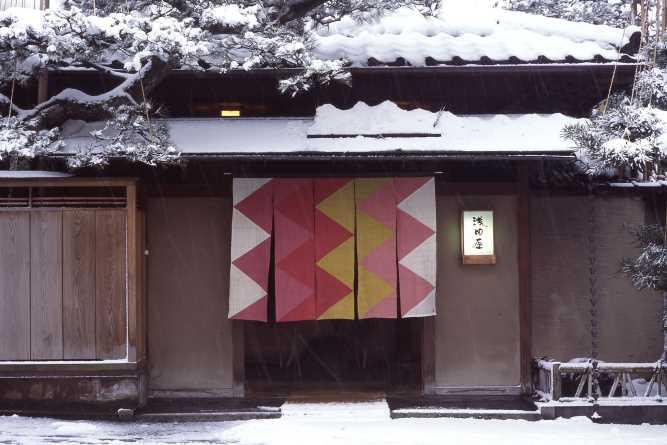 Ryokan Asadaya's traditional architecture
