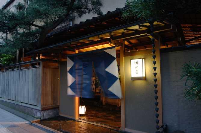 The entrance to Ryokan Asadaya