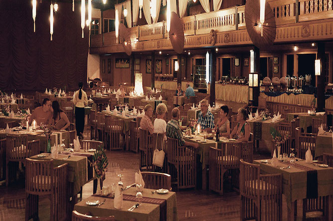 Haw Dining Restaurant