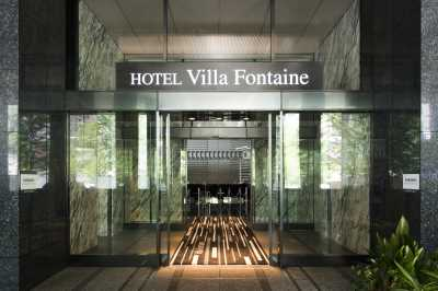 Hotel Villa Fontaine's entrance