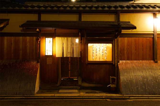 Yoshikawa ryokan